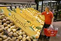 Organic Food and Natural Supplements
